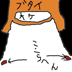 Cocolog_oekaki_2015_09_25_16_30