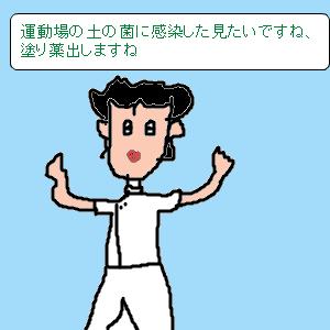 Cocolog_oekaki_2016_09_07_15_22