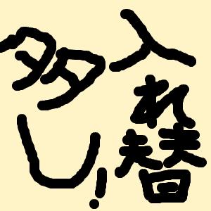 Cocolog_oekaki_2016_12_29_14_43