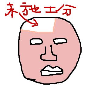 Cocolog_oekaki_2018_11_20_15_09